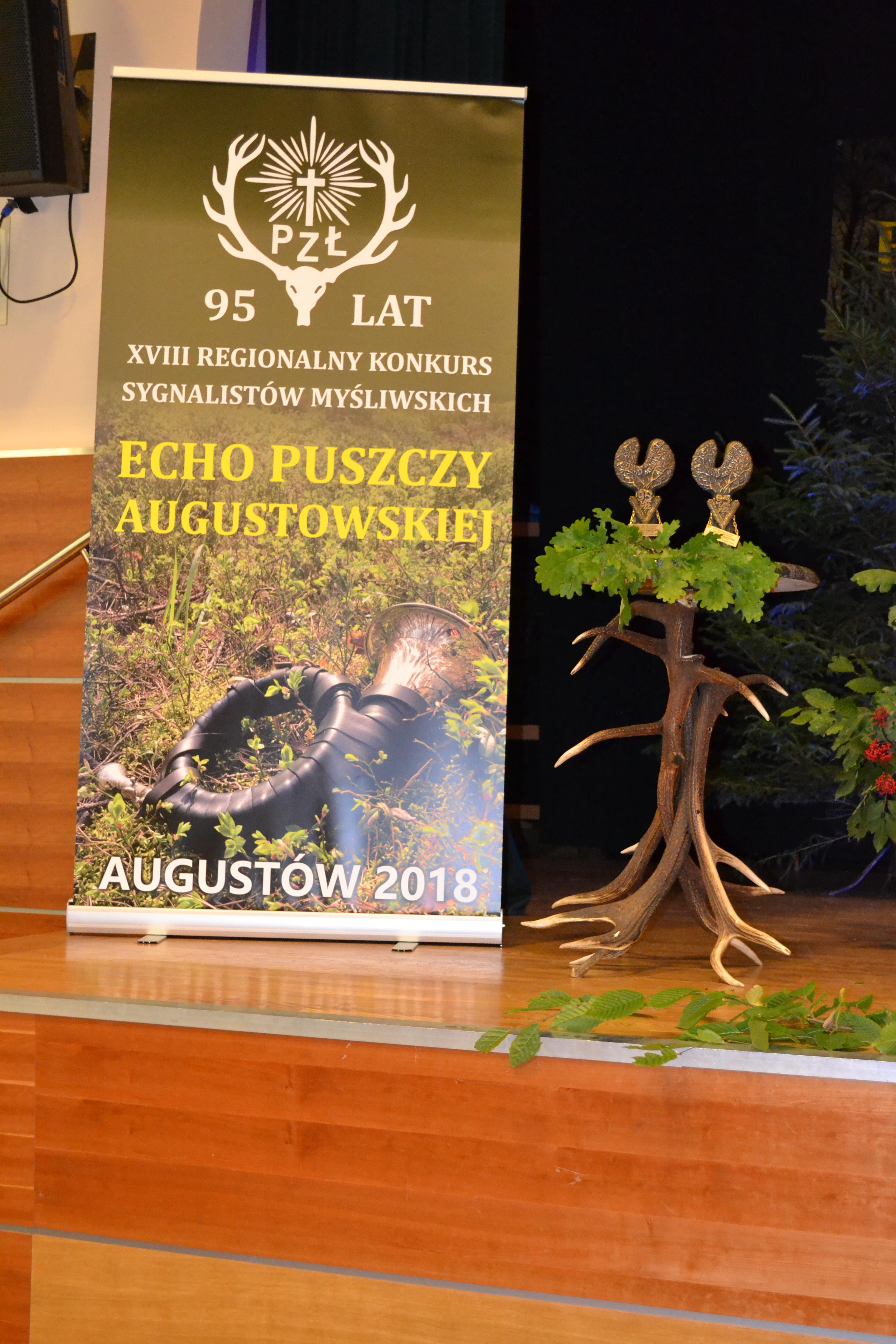 Konkursas Augustavo girios aidas