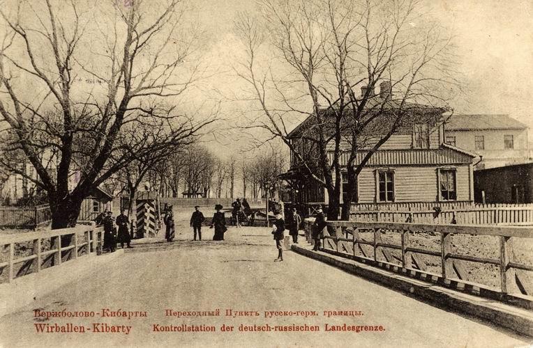 Virbalis - Kybartai